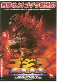 Gojira ni-sen mireniamu (1999)