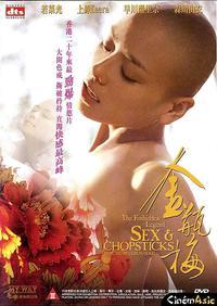Jin ping mei (2008)