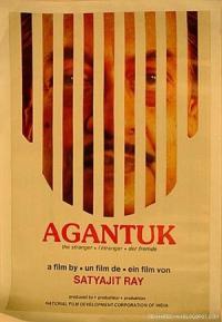 Agantuk (1991)