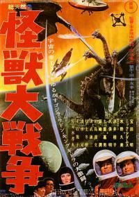 Kaijû daisenso (1965)