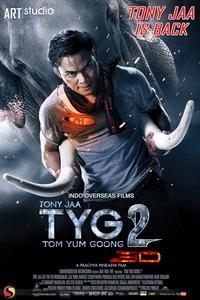 Tom yum goong 2 (2013)