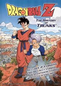 Doragon bôru Z: Zetsubô e no hankô!! Nokosareta chô senshi - Gohan to Torankusu (1993)
