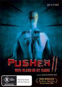 Pusher II (2004)