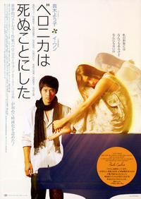 Veronika wa shinu koto ni shita (2005)