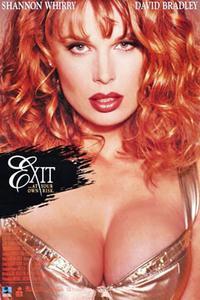 Exit (1996)