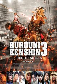 Rurôni Kenshin: Densetsu no saigo-hen (2014)