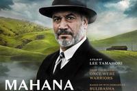 Mahana (2016)