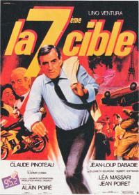 La 7eme cible (1984)