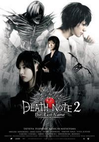 Desu nôto 2 (2006)