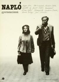 Napló gyermekeimnek (1982)