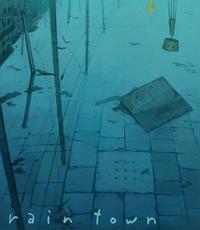 Rain Town (2011)