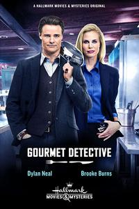 The Gourmet Detective (2015)