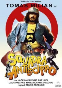 Squadra antiscippo (1977)