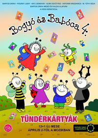 Bogyó és Babóca 4.: Tündérkártyák (2020)
