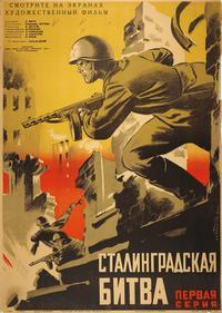 Sztalingradszkaja bitva I (1949)