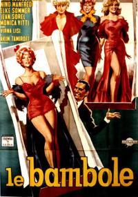 Le Bambole (1965)