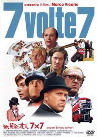 Sette volte sette (1968)