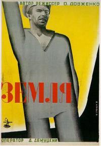 Zemlja (1930)