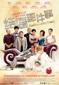 The Wedding Diary (2012)