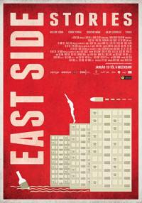 East Side Stories (2012)