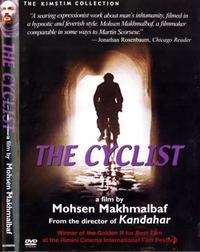 Bicycleran (1989)