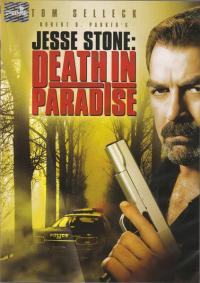 Jesse Stone: Death in Paradise (2006)