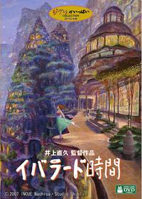 Hoshi wo katta hi (2006)