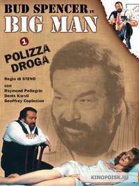 Il Professore - Polizza droga (1989)