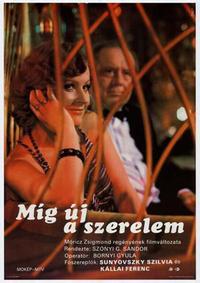 Míg új a szerelem (1983)