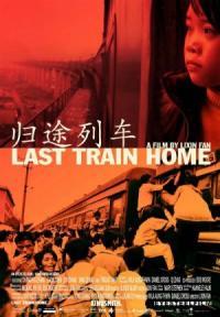 Last Train Home (2009)