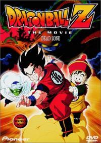 Doragon boru Z 1: Ora no Gohan wo kaese (1989)