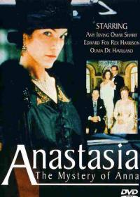 Anastasia: The Mystery of Anna (1986)