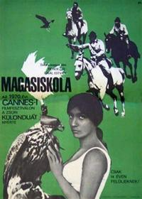 Magasiskola (1970)