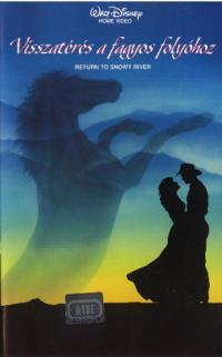 The Man from Snowy River II (1988)