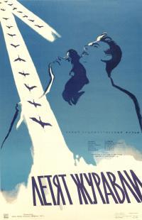 Letyat zsuravli (1957)