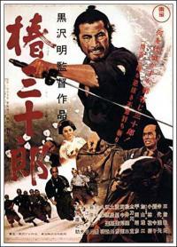 Tsubaki Sanjurô (1962)