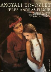 Angyali üdvözlet (1984)