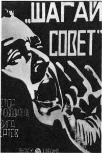 Sagaj, szovjet! (1926)
