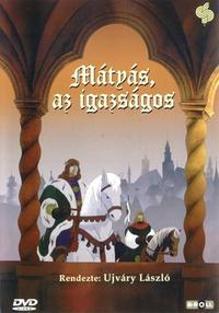 Mátyás, az igazságos (1985)