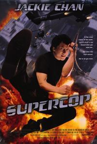 Ging chaat goo si 3: Chiu kap ging chaat (1992)