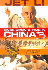 Wong Fei Hung ji saam: Si wong jaang ba (1993)