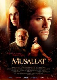 Musallat (2007)