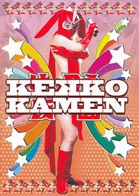 Kekkô Kamen (2004)
