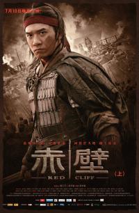 Chi bi (2008)