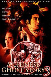Sien lui yau wan III: Do do do (1991)