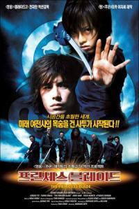 Shurayuki-Hime (2001)