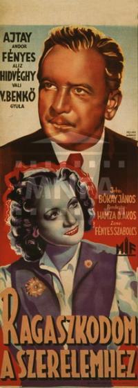 Ragaszkodom a szerelemhez (1943)
