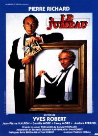 Le Jumeau (1984)