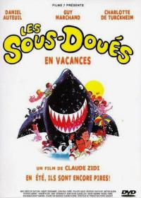 Les Sous-doués en vacances (1982)