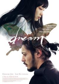 Bi-mong (2008)